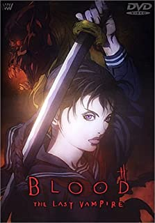 BLOOD THE LAST VAMPIRE [DVD]