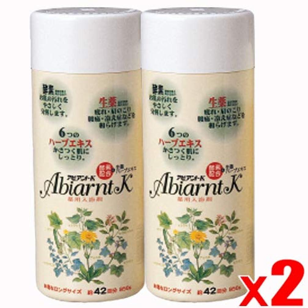 ファックス厳密に無謀【2本】アビアントK 薬用入浴剤 850gx2本 (4987235024123-2)
