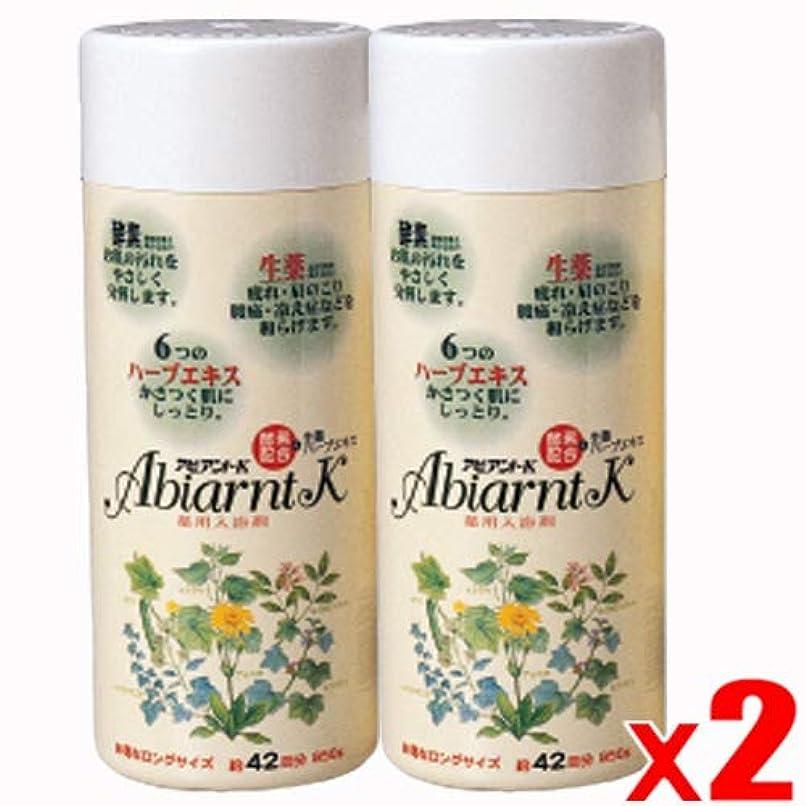 ジム付添人追放【2本】アビアントK 薬用入浴剤 850gx2本 (4987235024123-2)