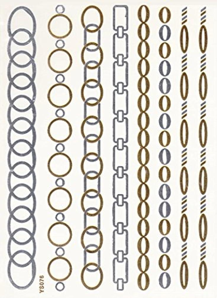 適用済みインタフェースまっすぐにするメタリックタトゥー FLASH TATTOOS タトゥーシール 41
