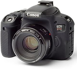 DISCOVERED イージーカバー Canon EOS Kiss X9i 用  カメラカバー ブラック 液晶保護フィルム付
