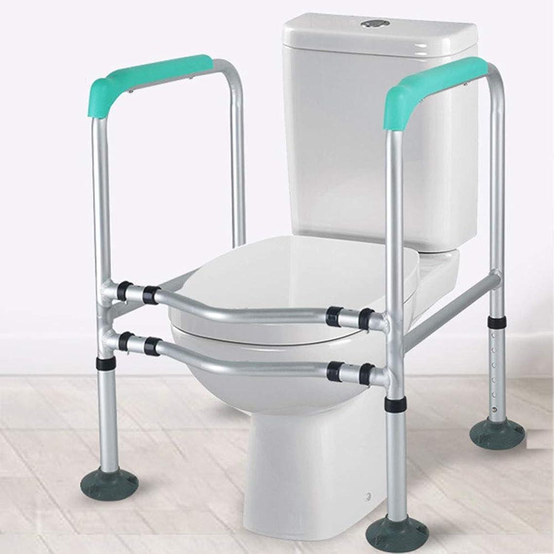 チーズ発明するフィードオンバスルームトイレの手すりの棚-高齢者のバスルームの安全補助サポート手すり、高さ調整可能