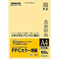 コクヨ PPCカラー用紙 共用紙 A4 100枚 黄 KB-KC139NY Japan