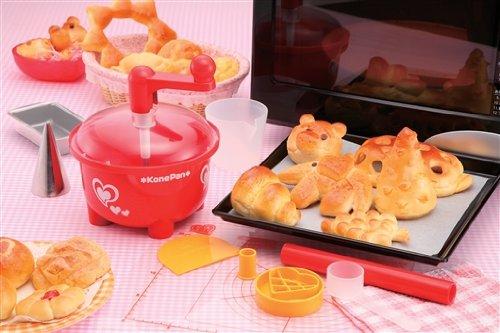 Happy Kitchen - 12161 - Jeu d'imitation - Machine à Pain