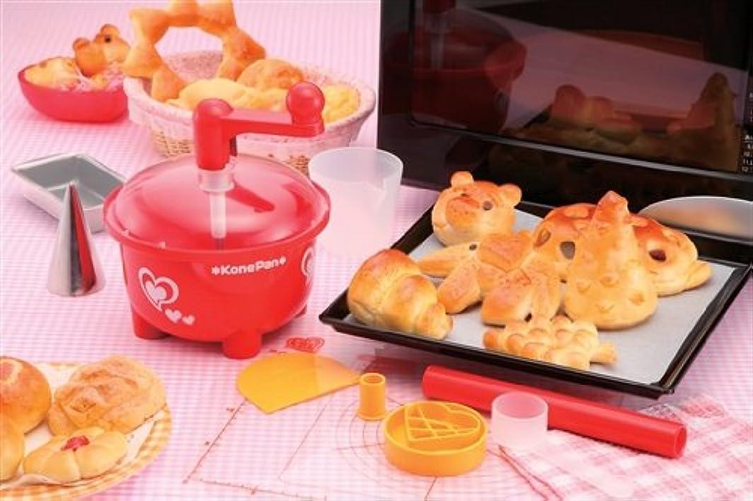 パフポーチ緩めるハッピーキッチン ~かんたん楽しいパン作り~ こねパン