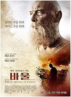 Paul, Apostle Of Christ, 2018 Korean Mini Movie Posters Movie Flyers (A4 size)
