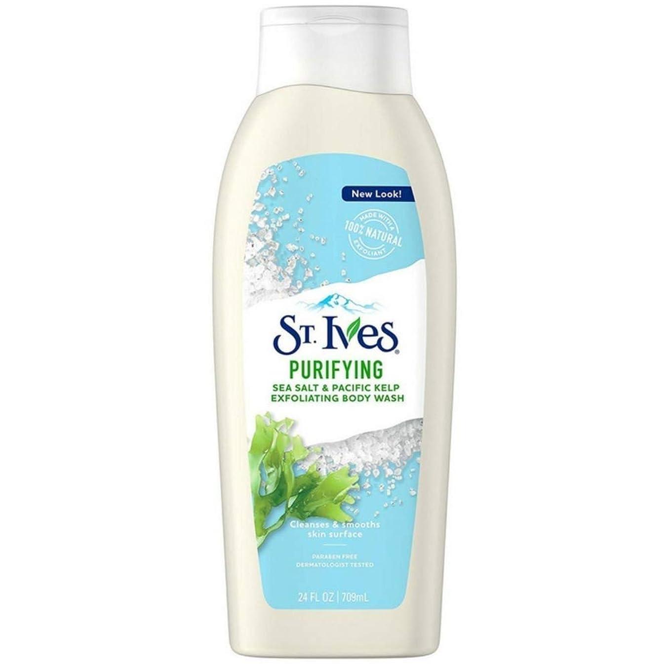 アスレチック飲み込むシャワーSt. Ives セント?アイヴスボディウォッシュ24オンスPurifyの海塩太平洋昆布(709Ml)(3パック)