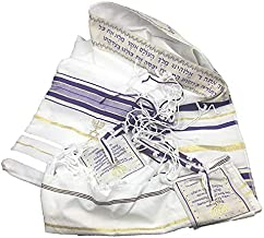 Prayer Shawl Messianic Jewish Christian Tallit Gifts Messianic Scarf for Women Men in English and Hebrew - Purple Royal Jesus Star of David- Gold White With Bag - Shawls Holy Land Gift Bible Scripture