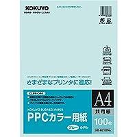 コクヨ PPCカラー用紙 共用紙 A4 100枚 青 KB-KC139NB 【まとめ買い5冊セット】