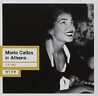 Various: Maria Callas in Athen