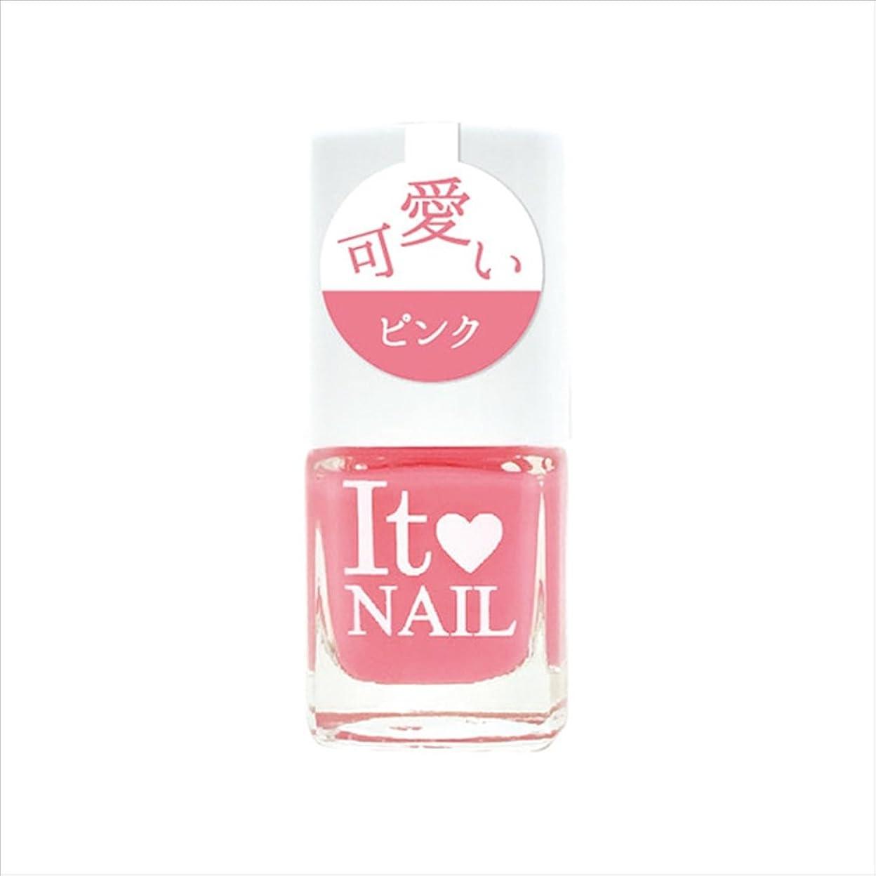 半円の配列ブリーフケースイットネイル ネイルカラー it-p21 可愛いピンク (9.5mL)