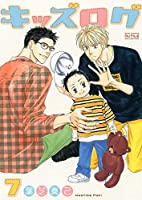 キッズログ コミック 1-7巻セット