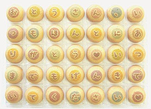 COOKIE MAIL 父の日お手紙 クッキーメール(fd01-bt-cm-k-ba)