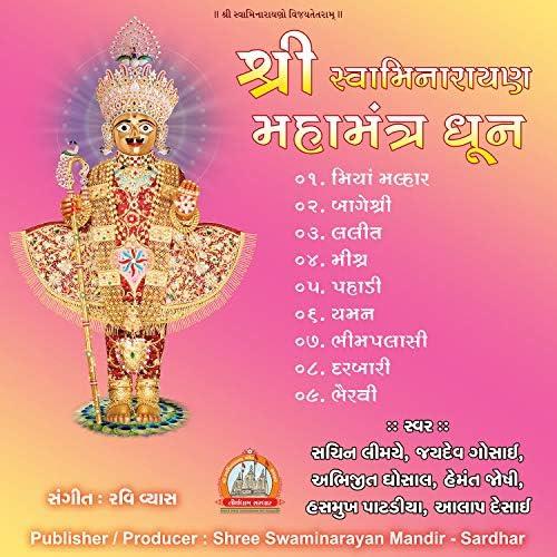 Abhijit Ghoshal, Hemant Joshi, Hasmukh Patadiya, Alap Desai, Sachin Limaye & Jaydev Gosai