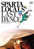 ラストダンス 通常盤[DVD]