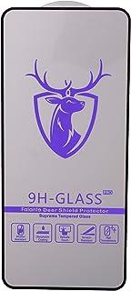 شاشة حماية زجاجية من الزجاج المقوى 2 في 1 اوبو ريلمي 7 برو - اسود