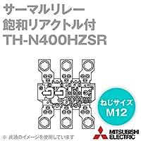 三菱電機 TH-N400HZSR 125A サーマルリレー (飽和リアクトル付) (ヒータ呼び 125A) (3極2素子) NN