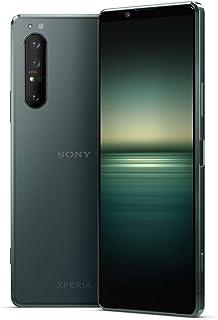 "Sony Xperia 1 II, (6.5"") 4K HDR OLED Display, Triple Camera System, 12 GB RAM, 256 GB Memory, 5G, Dual Sim (Green) Special..."