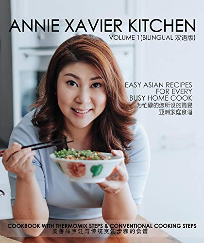 Annie Xavier Kitchen Volume 1: Easy Asian Recipes for Every Busy Home Cook - Cookbook with Thermomix Steps & Conventional Cooking Steps (英中双语版/美善品和传统烹饪步骤) (English Edition)
