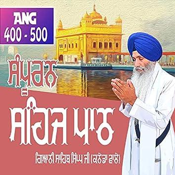 Ang 400 to 500 Sehaj Path Sri Guru Granth Sahib Ji