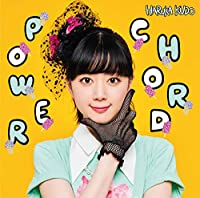 【Amazon.co.jp限定】POWER CHORD(Type-A) (特典:メガジャケ(Type-A)付)