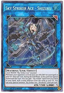 遊戯王 英語版 MP19-EN258 Sky Striker Ace - Shizuku 閃刀姫-シズク (プリズマティックシークレットレア) 1st Edition