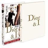 ディオールと私 (エレガンス版) [DVD] image