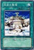 【遊戯王シングルカード】 《閃光の波動》 天空の聖域 ノーマル sd11-jp026