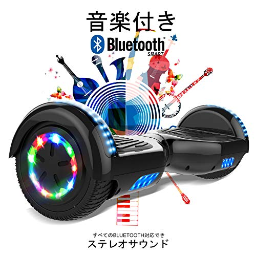 Evercrossバランススクーターバランスボード電動キックボード全6色(黒)
