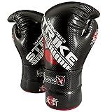 Abverkauf Hayabusa Winged Strike Competition Gloves -