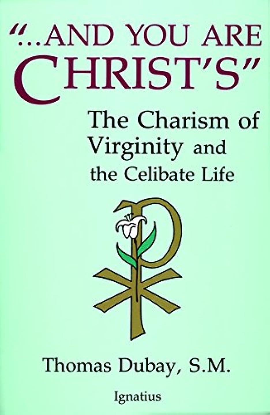 文字ペルー単調なAnd You Are Christ's (English Edition)