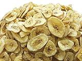 バナナチップス 1000g フィリピン産 チャック袋 (ココナッツオイル使用)