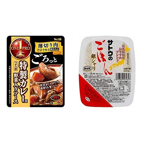 【セット販売】SB ワンプロキッチン特製カレー辛口 380g ×4袋 + サトウのごはん 銀シャリ 200g×20個