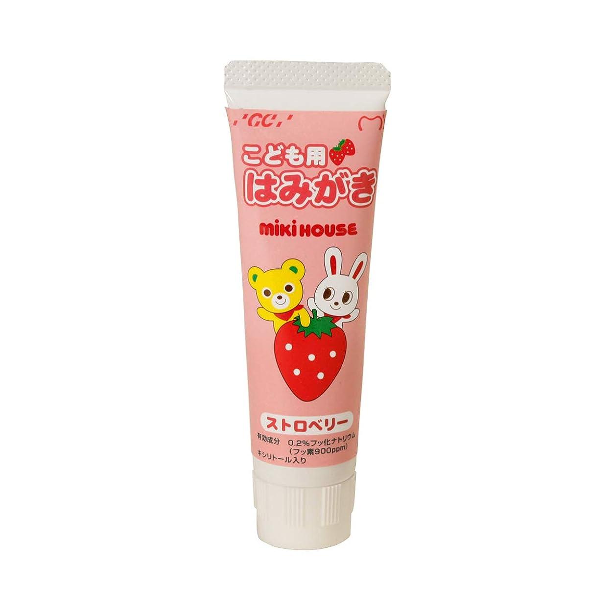 あご雰囲気ぺディカブミキハウス (MIKIHOUSE) 歯みがき 15-4065-676 - ピンク