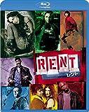 RENT/レント[Blu-ray/ブルーレイ]