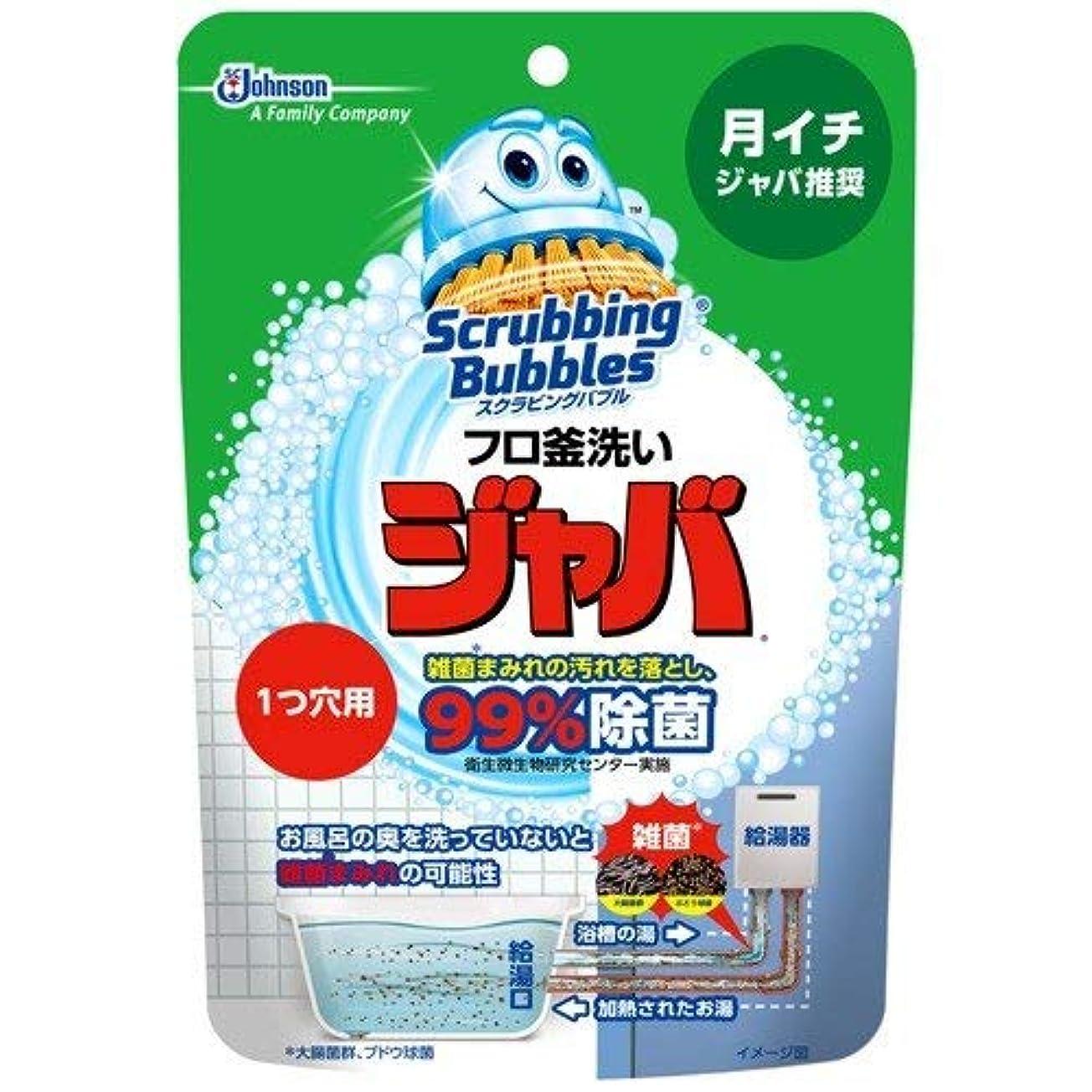 スローガン半円禁じるスクラビングバブル フロ釜洗い ジャバ 1つ穴用 160g x 5個セット
