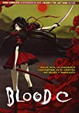 Blood C (Serie Completa) (3) [DVD]