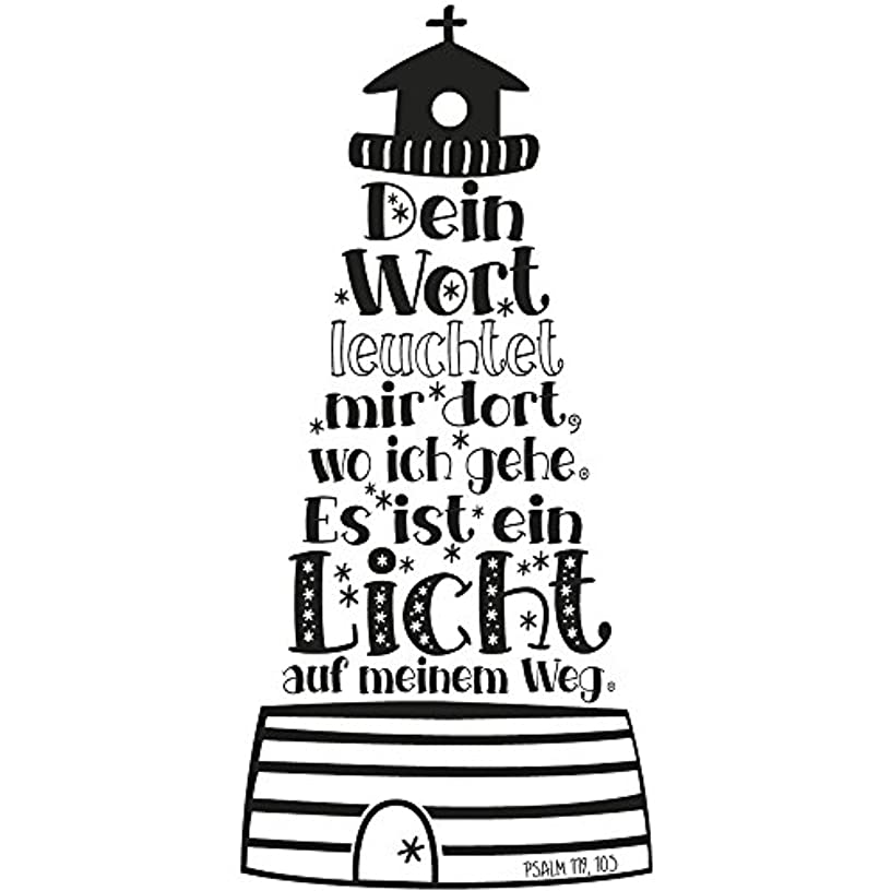 Rayher 29116000 Wood Mounted Rubber Stamp with Text, Stamps for Baptism, First Communion Confirmation and Wedding, 5cm x 10cm