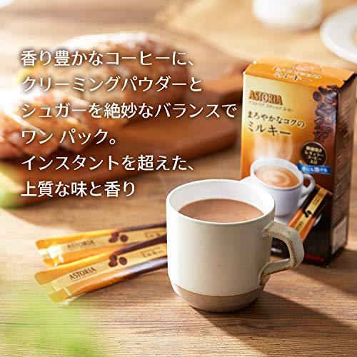 アストリアスティックコーヒーまろやかなコクのミルキー(12g×8P)×5箱
