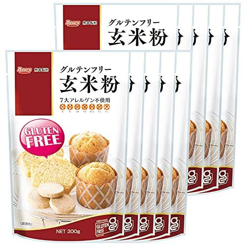 国産 グルテンフリー 玄米粉 3kg( 300g × 10袋 ) 九州産 製菓用