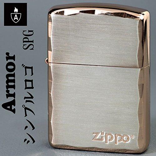 【ZIPPO】 ジッポーライター オイル ライター アーマー ARMOR シンプル ロゴ ZIPPOロゴ入り SPG ピンクゴールド