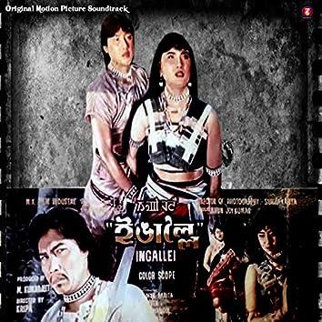 Ingallei(Original Motion Picture Soundtrack)