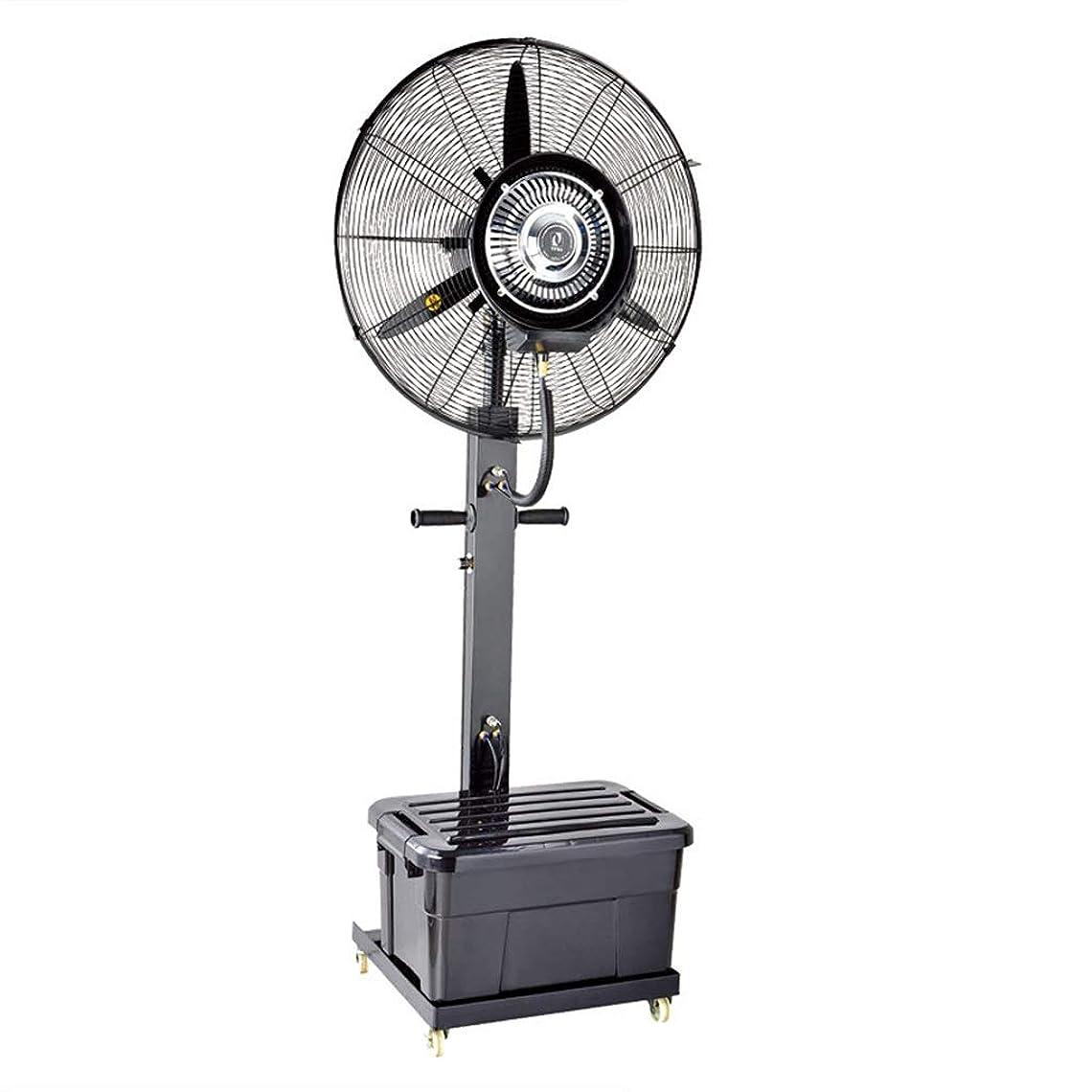 気体の入札中性サイレント 金属 台座スタンドファン 扇風機 振動する エアサーキュレータ 工業用ミスト 3風モード 組み立てが簡単で簡単