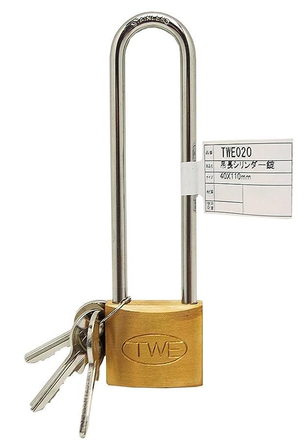 住む翻訳するボーナスWAKI TWE ツル長シリンダー錠 40mmX110mm