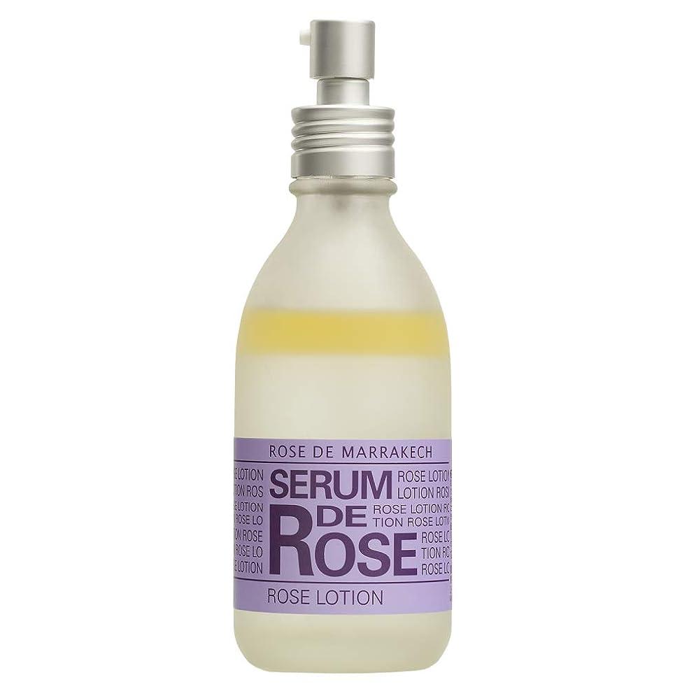 ランドマークもっと少なくはねかけるローズ ド マラケシュ セラム ド ローズ120ml(オールインワン化粧水)