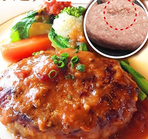 テレビで話題の「牛肉100%手造り牛生ハンバーグ」ケース販売 150g×45個入/ハンバーグ/牛肉/冷凍A