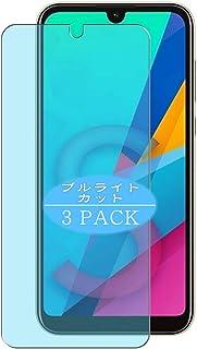 3枚 VacFun ブルーライトカット フィルム , Huawei HONOR 8S Prime 向けの ブルーライトカットフィルム 保護フィルム 液晶保護フィルム(非 ガラスフィルム 強化ガラス ガラス )