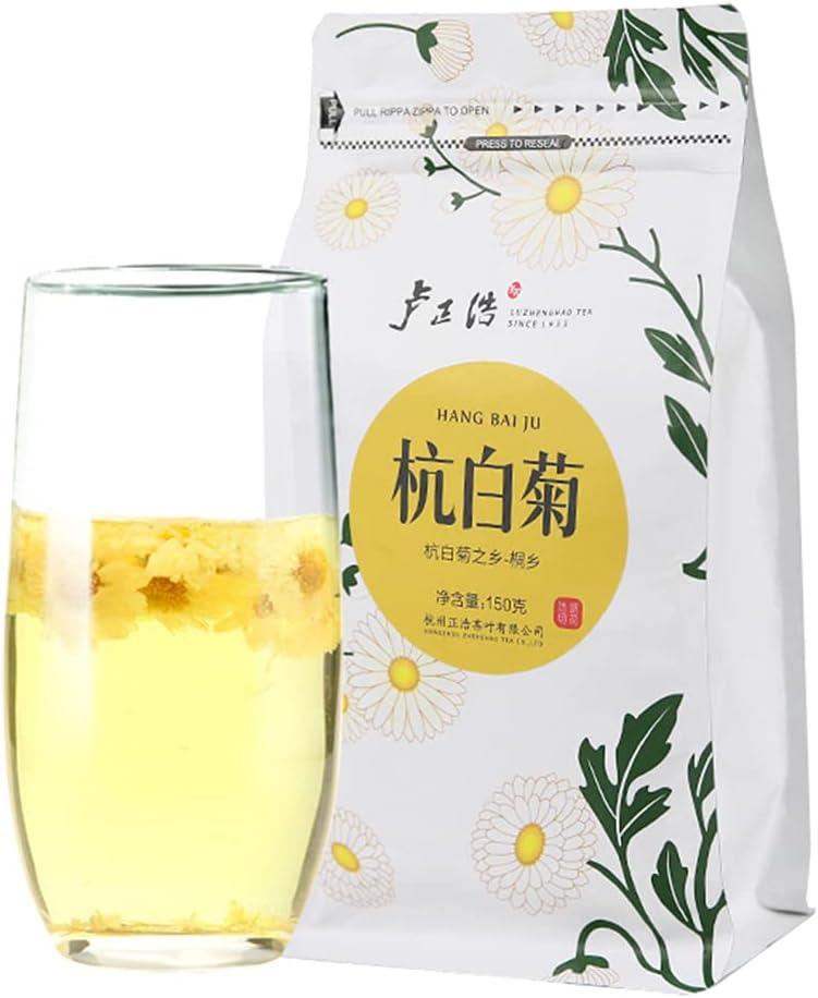 杭白菊hangbaiju Chrysanthemum Opening large release sale Excellent 150g Tea