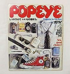 POPEYE ポパイ NO.87 1980年9月25日 YES, GOOD CHOICE! しっかり心で、いいもの選ぼう。 マガジンハウス