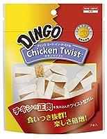 ディンゴ (Dingo) ミートインザミドルチキンツイスト 7本入